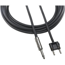 Audio-Technica AT690-25B Premium Speaker Cable - 25'