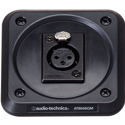 Audio-Technica AT8646QM Microphone Shock Mount Plate
