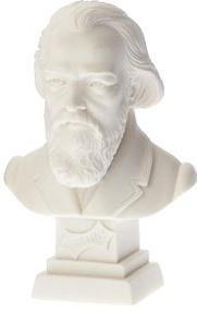 View larger image of Brahms Bust - Small, 4-1/2