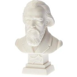 Brahms Bust - Small, 4-1/2