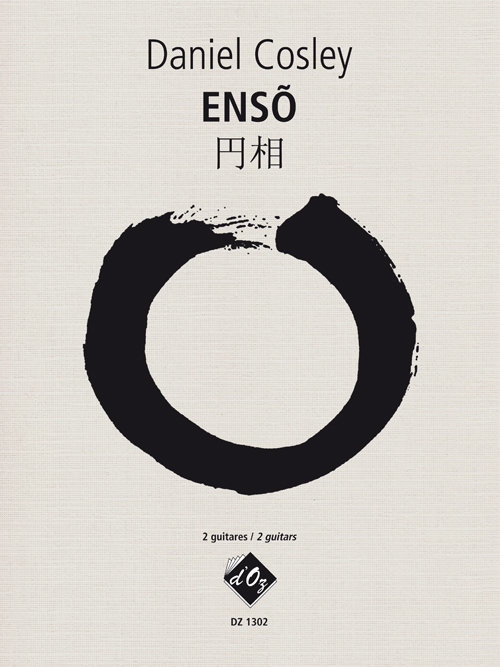 View larger image of Enso (Cosley) - Guitar Duet