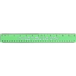 Flexible Ruler with Music Notes - Green