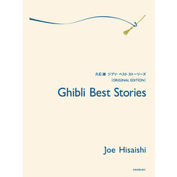 Ghibli Best Stories (Joe Hisaishi) - Original Edition, Piano Solo
