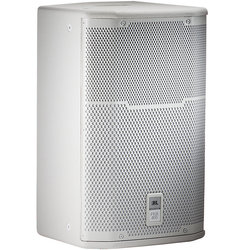 JBL PRX412M Two-Way Utility/Stage Monitor Loudspeaker - White