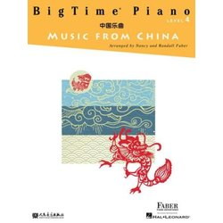 BigTime Piano Level 4 - Music From China