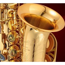 Saxophone Soprano P. Mauriat PMSS-2400 GL Curved