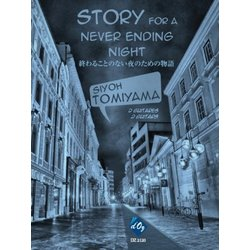 Story For A Never Ending Night (Tomiyama) - Guitar Duet