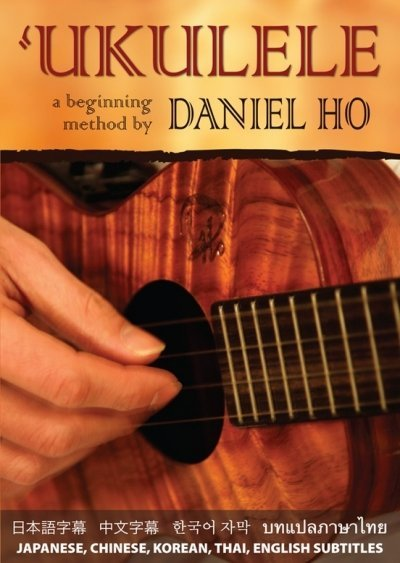 View larger image of Ukulele: A Beginning Method - DVD