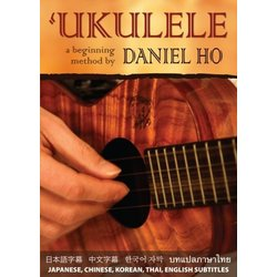 Ukulele: A Beginning Method - DVD