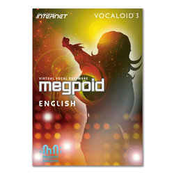 Vocaloid Megpoid Library - Digital Download