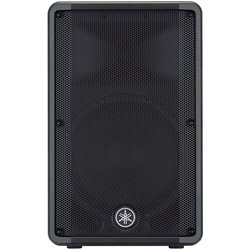 Yamaha DBR12 2-Way Powered Loudspeaker - 12