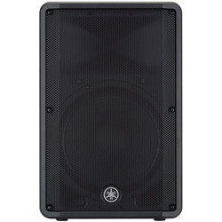 Yamaha DBR15 2-Way Powered Loudspeaker - 15