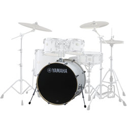 Yamaha SBB2017 Stage Custom Birch Bass Drum - 20 x 17, Pure White