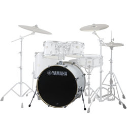 Yamaha SBB2415 Stage Custom Birch Bass Drum - 24 x 15, Pure White