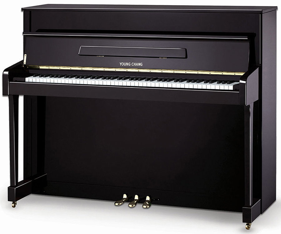 View larger image of Young Chang Studio Upright Piano - Mahogany Brown Polish